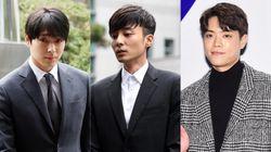 '정준영 단톡방' 참여자가 강간 혐의로