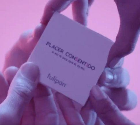 同意なしでは開かないコンドーム