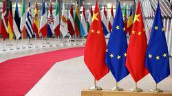 Η οικονομική διείσδυση της Κίνας στην