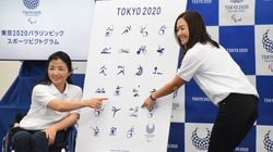 東京パラリンピックのピクトグラムを一挙公開。全22競技23種目、あなたはいくつ分かる?【クイズ】