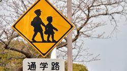 일본 중학교 교통 안전 수업에서 사고 재현하던 스턴트맨이