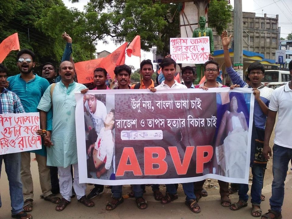 ABVP activists in Bengal with a poster that says