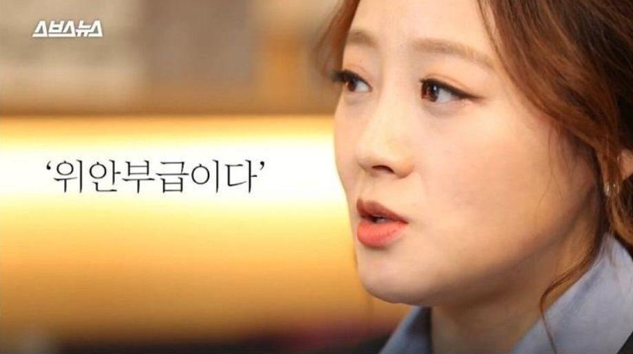 '승리 카톡' 최초 보도한 SBS funE의 강경윤 기자가 밝힌 '차마 기사에 쓰지 못한