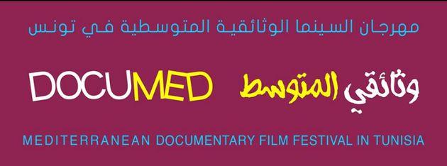 DocuMed2019 : 20 films sélectionnés pour la deuxième