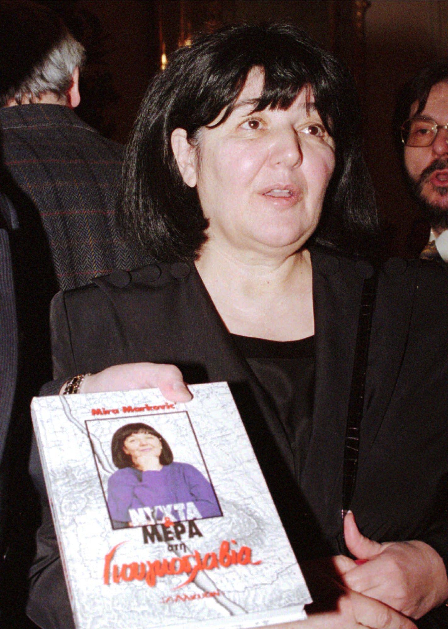 Πέθανε η χήρα του Μιλόσεβιτς, Μίρα