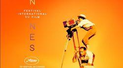 72ο Φεστιβάλ Καννών: Η αφίσα - φόρος τιμής στην Ανιές