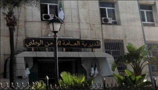 Militantes déshabillées dans un commissariat: La police dément la