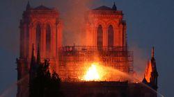 Συγκλονισμένοι οι πολιτικοί αρχηγοί από την καταστροφή της Παναγίας των