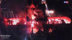 L'incendie de Notre-Dame de Paris vu de