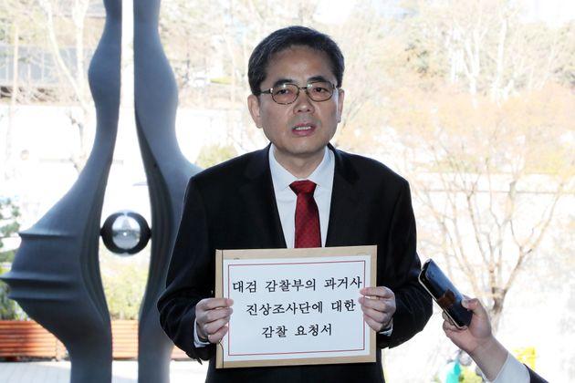 김학의 사건 외압 의혹 곽상도 한국당 의원이 피의자로