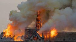 Ο Τραμπ είπε στους Γάλλους πώς να σβήσουν τη φωτιά και αυτοί του απάντησαν όπως του