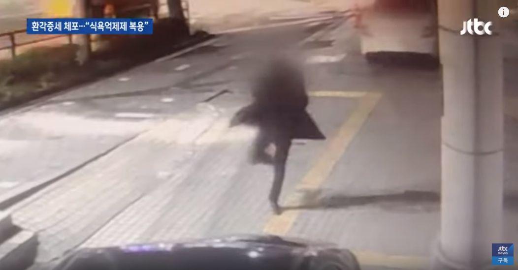 '마약 혐의' 배우 양모씨 체포 당시 CCTV 영상이