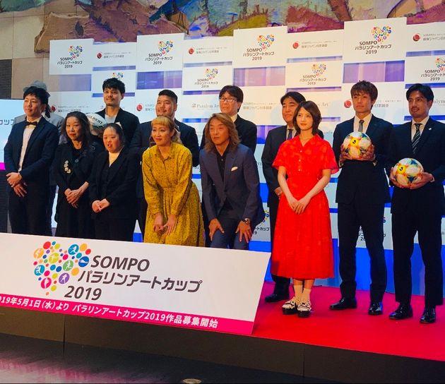 『SOMPO パラリンアートカップ 2019』の開催発表会に出席した方々