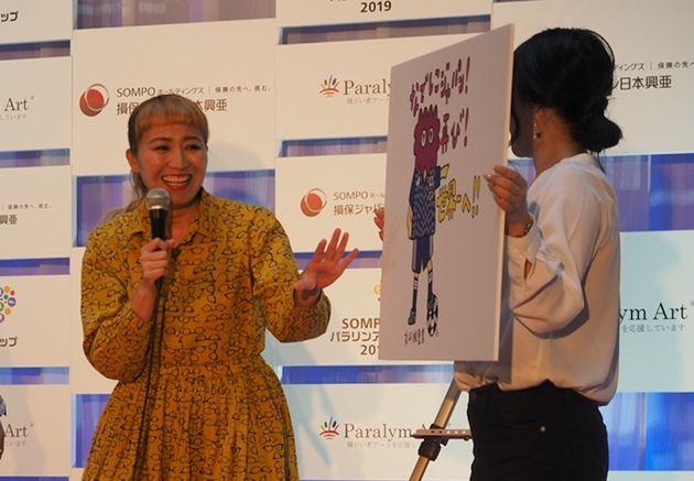 ゲストとして登壇した、元・なでしこジャパンでタレントの丸山桂里奈さん