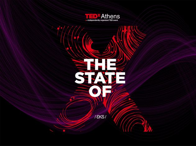 Το TEDxAthens επιστρέφει και σας καλεί σε ένα ταξίδι μοναδικής