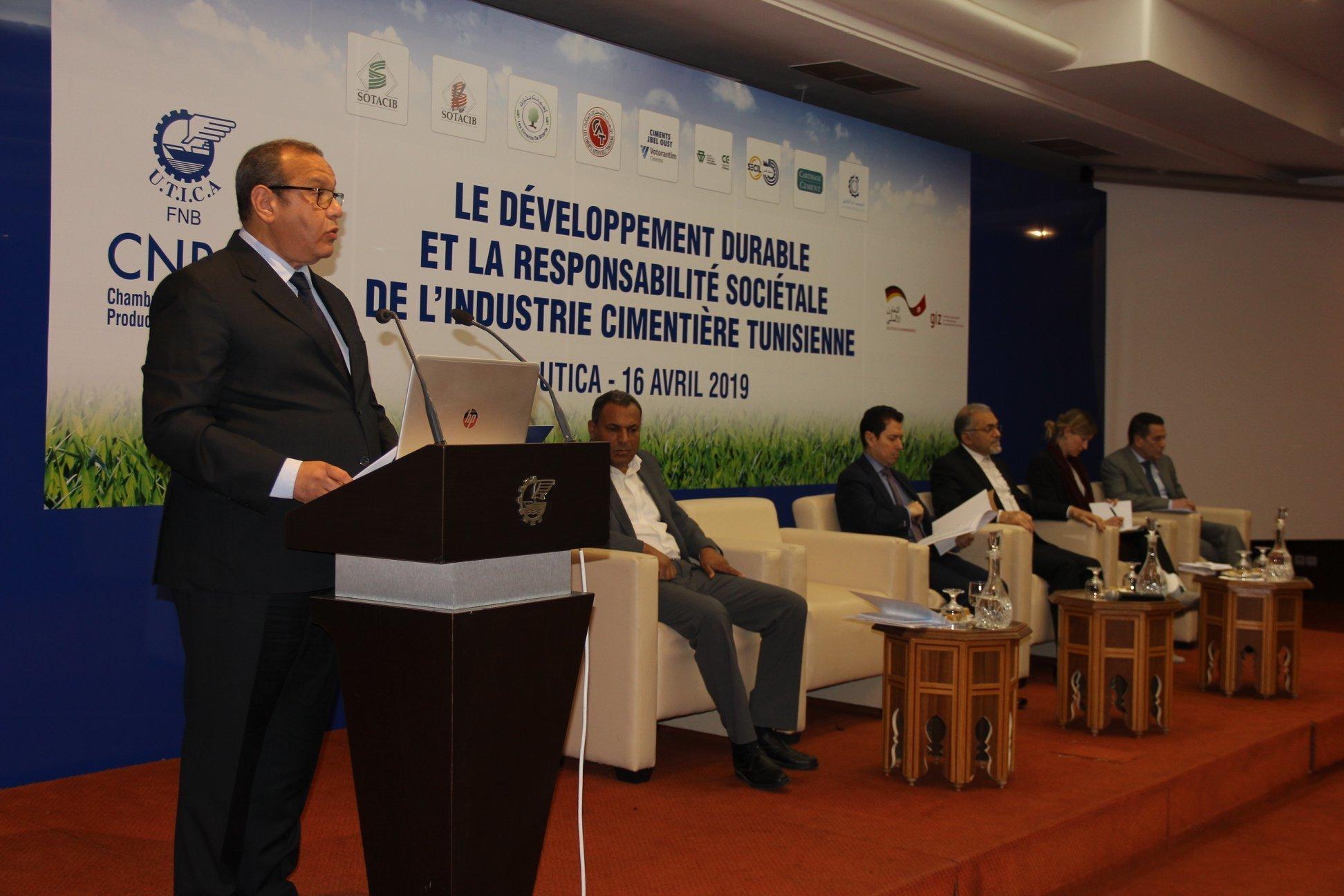 Les cimentiers tunisiens s'engagent en faveur du développement