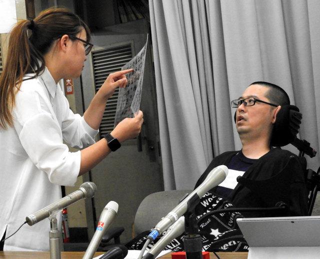 文字盤で会話するALS患者に「時間稼ぎか」と発言 埼玉県吉川市の職員