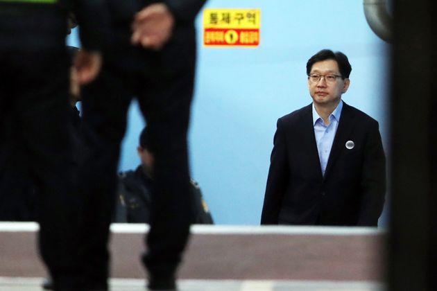 김경수 경남지사가 '드루킹 관계자 접촉불가' 조건으로 77일만에