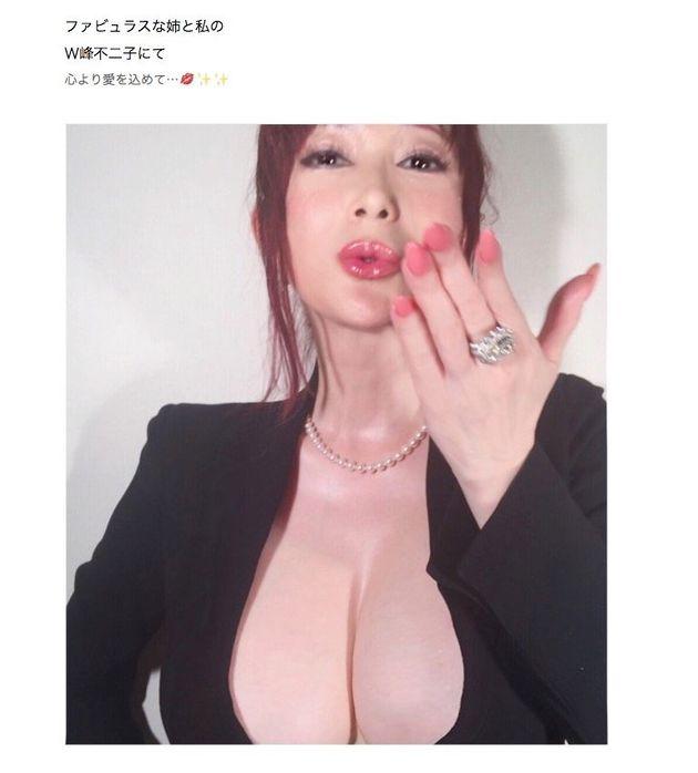 叶美香さん