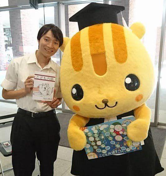 山崎 聡一郎さん(左)