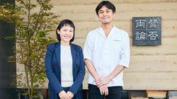 【笠原将弘さんインタビュー】 新しい時代の和食の料理人像を作りたかった