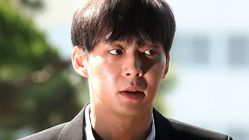 경찰이 박유천의 '증거 인멸'을 의심하는