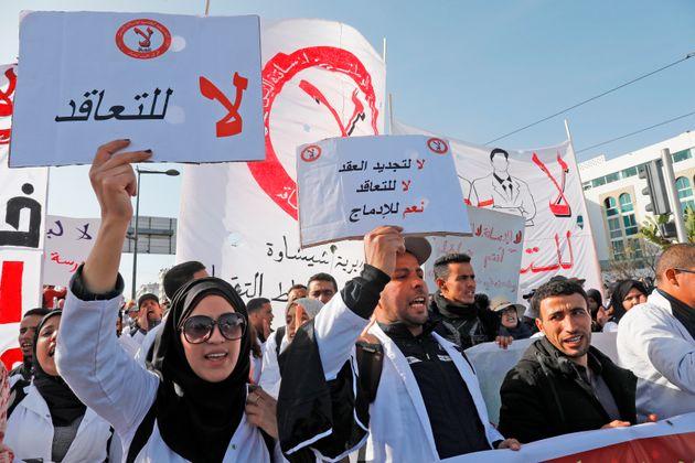 Les enseignants contractuels décident de prolonger leur grève jusqu'au 25