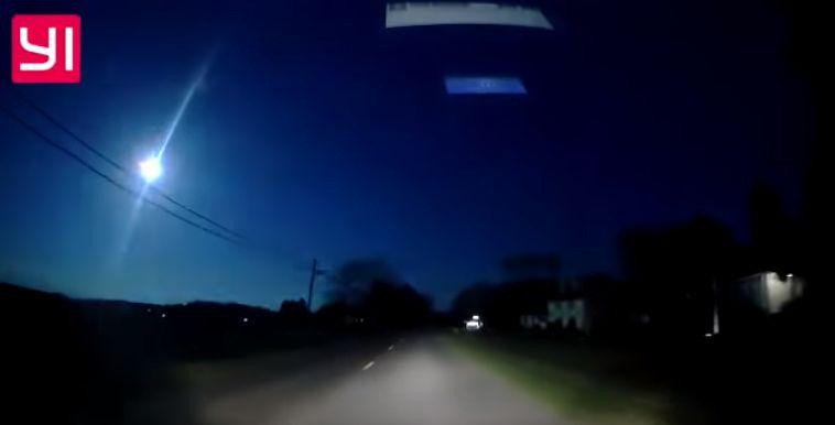 AMS American Meteor Society / K. Bankard / Screenshot