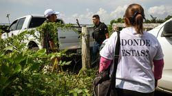 Μεξικό: Βρέθηκε ομαδικός τάφος στην πολιτεία της
