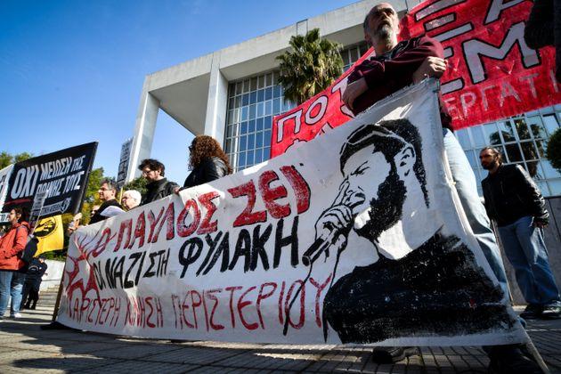 Aντιφασιστική συγκέντρωση στο Εφετείο για τα τέσσερα χρόνια της δίκης της Χρυσής