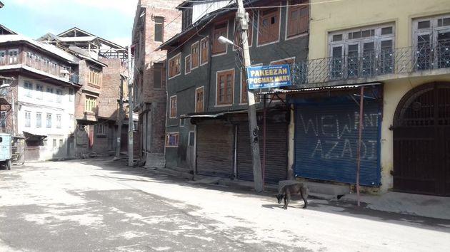 Nawab Bazar is part of Srinagar district, one of the three districts constituting the Srinagar Lok Sabha