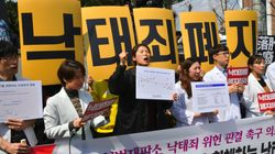 Young Women In South Korea Are Driving An Era Of