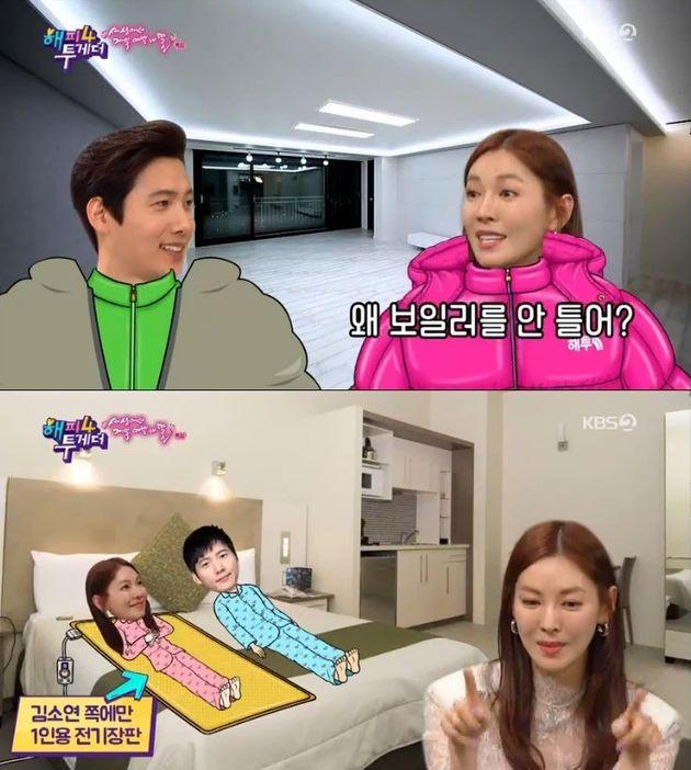 김소연이 이상우와의 '비밀연애' 시절을