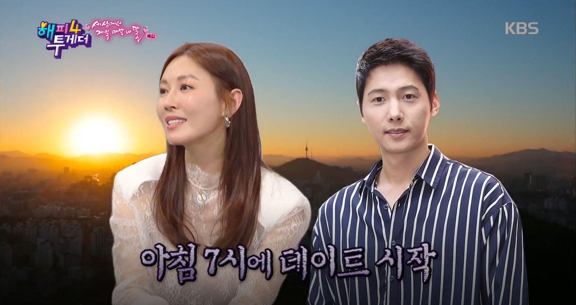 김소연이 이상우와의 '비밀연애' 방법을