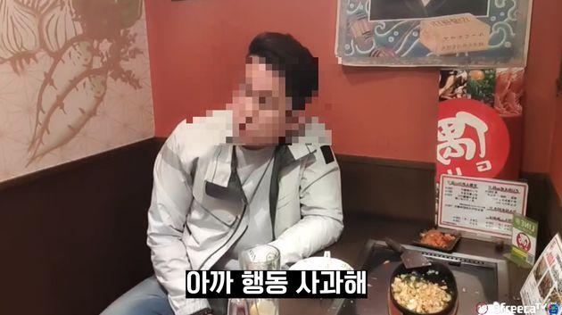 오사카 술집에서 점원에게 갑질한 남성이 '혐한 당했다'며 올린