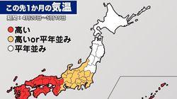 10連休の天気予想。北日本で気温が下がるタイミングがありそう。