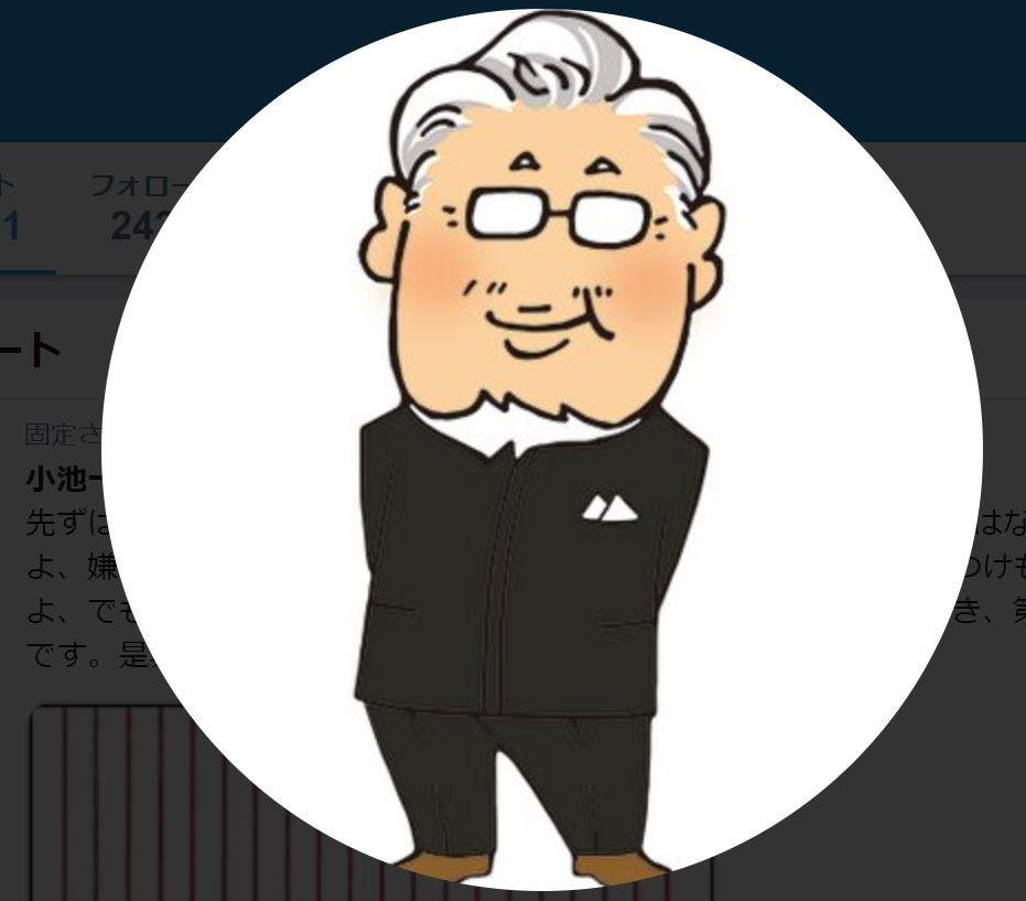 小池一夫さん死去、稀代の漫画原作者の人生を振り返る。高橋留美子さん、板垣恵介さんも教え子だった。