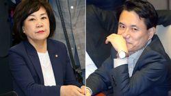 5.18 망언 자유한국당 의원에 대한 징계가