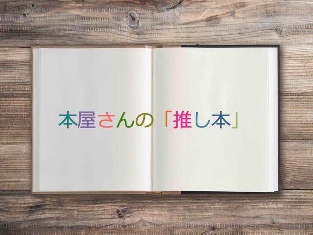"""言葉の概念にはグラデーションがある。考えることの面白さを教えてくれる""""風通しのいい""""哲学書"""