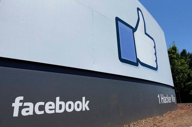 Facebook a stocké