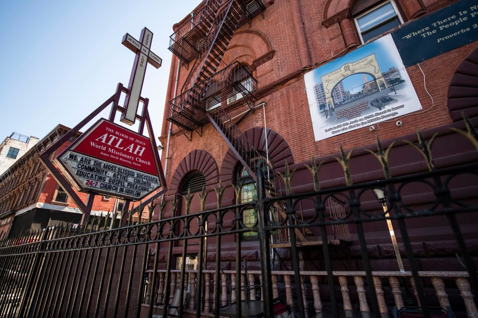 The exterior of Atlah World Missionary Church in Harlem.