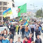 Marches de commémoration du 39e anniversaire du Printemps