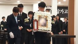 진주 방화·살인사건 희생자의 첫 장례식이