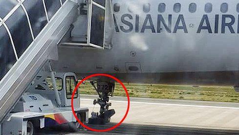 국토교통부가 국적사 항공기 400대에 대해 안전점검을
