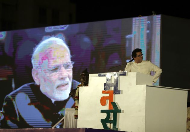 Thackeray showing PM Modi's video clips during his rally in Pune last