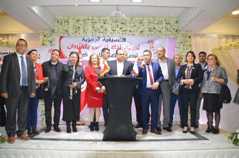 """Sofiene Toubel appelle les """"nidaistes minoritaires"""" à """"accepter les résultats du congrès"""