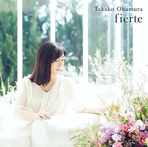 5月22日に発売される新作CD「fierte」のジャケットより