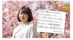 洞口朋子さん、杉並区議に初当選。中核派の活動家としてYouTubeなどに露出