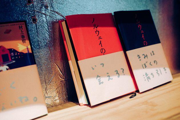 新宿・歌舞伎町のホストクラブで、夜の「読書会」をひらきます。