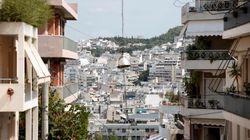 11 ερωτήσεις και απαντήσεις για το κτηματολόγιο στην Αθήνα: Όσα πρέπει να